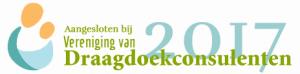 2017VDC